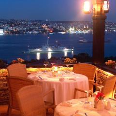 La Maison Hotel Beşiktaş – İstanbul